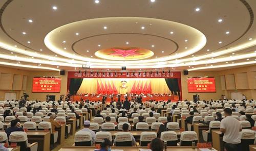 滨州市政协十一届四次会议隆重开幕