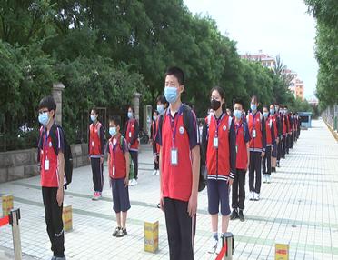 30秒|测体温、亮绿码……滨州邹平4-6年级学生错时返校复课