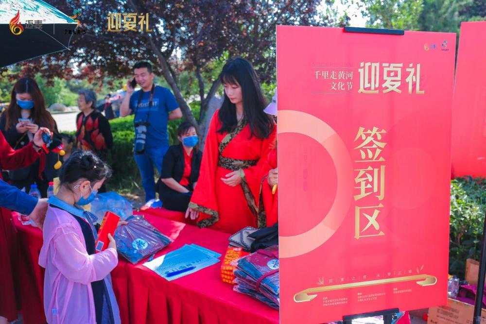迎夏之首末春之垂!千里走黄河文化节品牌预热活动之二十四节气迎夏礼正式启动