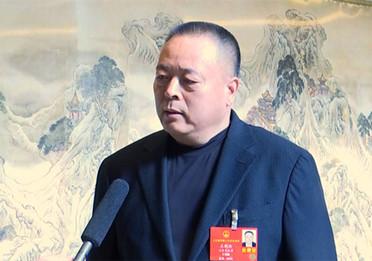 真知灼见·现场声丨全国人大代表王桂波:建议加强对民营经济的扶持力度