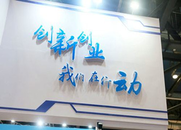快来参与 2020年滨州博兴县创业大赛报名开始了