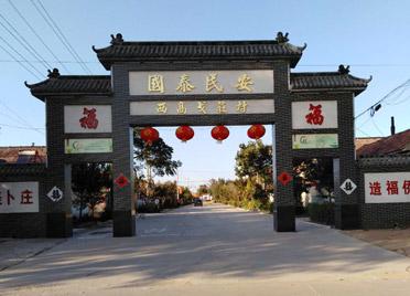 接连走出8位博士,潍坊昌邑这个小村庄有着怎样的秘诀?