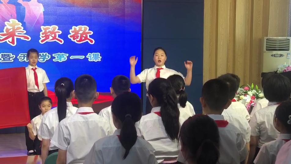 济南市外海实验学校:一堂特殊的开学第一课