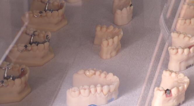 29秒丨日照:迈尔公司3D打印义齿项目入选省专利导航项目库