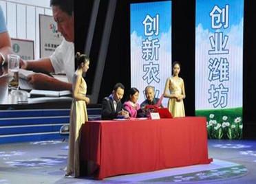 最高奖金10万元 潍坊市2020年创业大赛正式启动