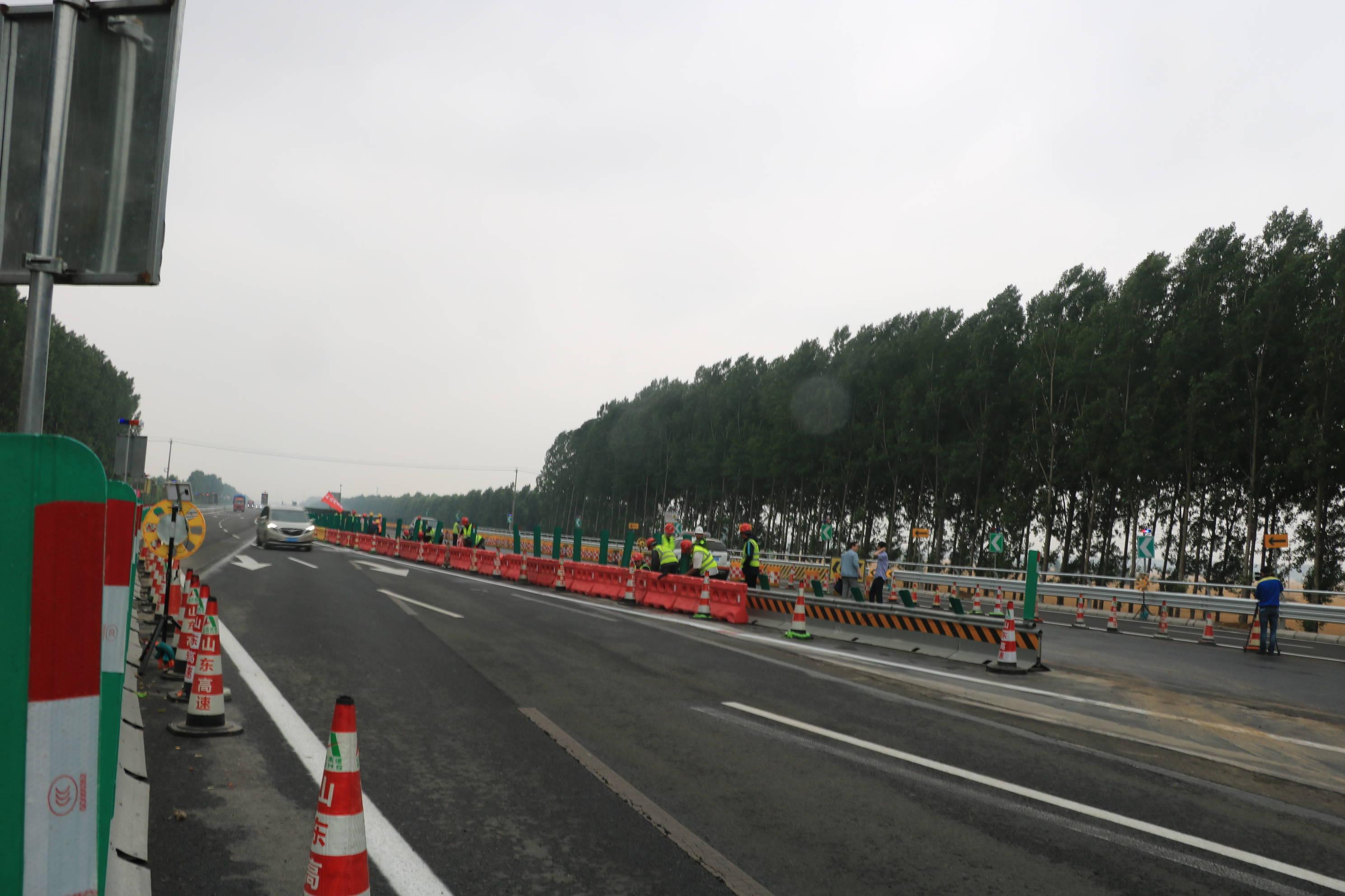 单幅双向通行!京台高速改扩建第一阶段转序完成