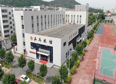 36秒|足球场、乒乓球馆……邹平市工人文化宫揭牌投用