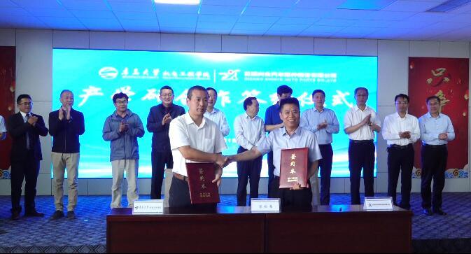 30秒丨日照兴业与青岛大学机电工程学院签订校企合作协议