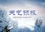 海丽气象吧丨泰安发布雷电黄色预警信号!预计今天下午到明天大部地区将有雷电活动