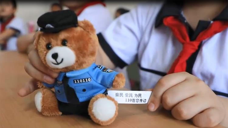 53秒|滨州市无棣县开展法制安全进校园活动 提高学生安全防范意识