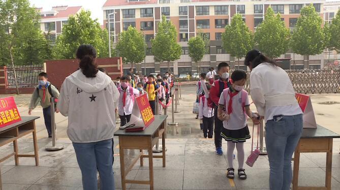 29秒|日照五莲县小学一、二年级今天返校开学