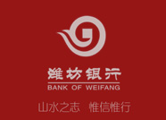 """潍坊银行""""五个坚持""""扎实推进行业规范建设"""