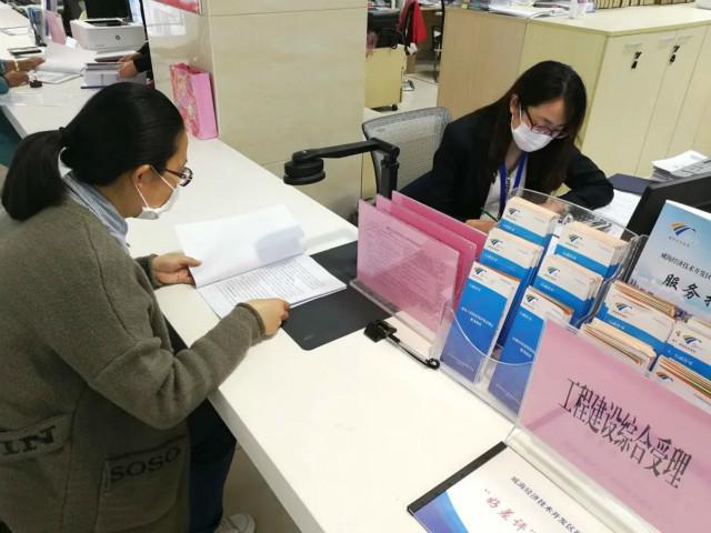 6月起,威海經區推出企業開辦免費刻制公章服務