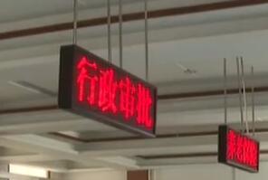 【山东新闻联播】淄博设立全省首家镇行政审批服务所