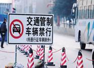 潍坊临朐这条道路将封闭施工 过往车辆注意绕行