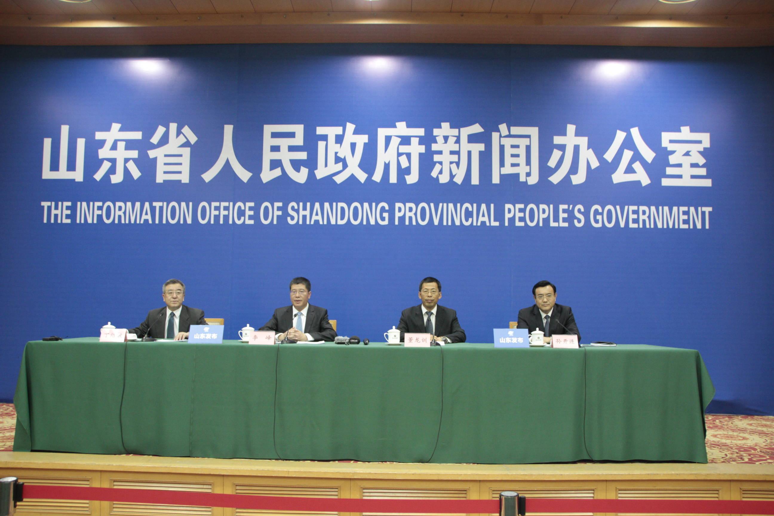 2020-2022年山东将确保14个试点县(市)农商银行累计投放贷款不低于4000亿