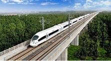 山东支持重点高铁项目 已发行207亿高铁专项债券