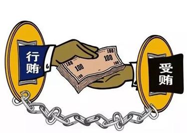 聊城市政协原常委许玉恒涉嫌受贿罪、滥用职权罪被依法决定逮捕
