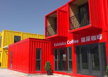 聊城重点项目上半年现场观摩丨开发区:规划建设国际水平的萌宠小镇