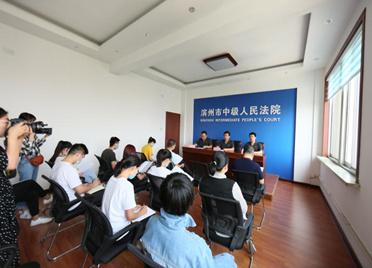滨州市中级人民法院通报环境资源审判五大典型案例