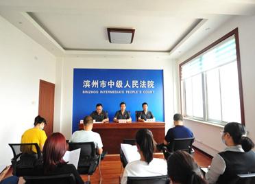 滨州市中级法院公开通报环境资源审判工作