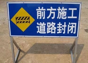 绕行提示!潍坊北海路这些路段6日起将封闭施工