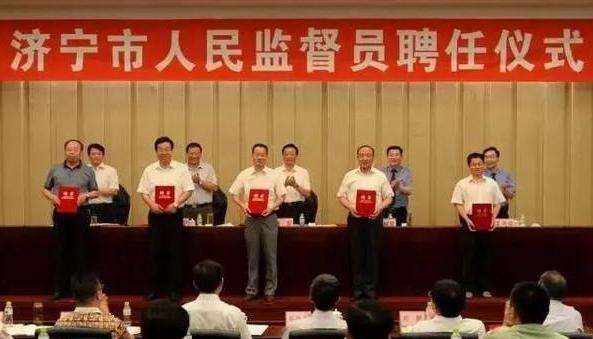 济宁市人民检察院人民监督员拟任人选公示 这60人当选