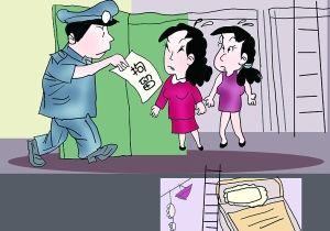 德州平原警方成功捣毁一组织介绍卖淫团伙