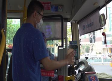 59秒丨福利来了!潍坊市民扫码乘坐公交可享5折立减优惠