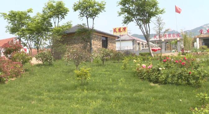 30秒丨日照五莲松柏镇:人居环境整治见成效 美丽乡村展新颜