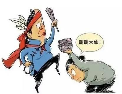 """淄博:夫妻两人唱双簧给人""""算命消灾"""" 一年做""""法事""""诈骗近50万"""
