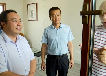 56秒|住建部调研组点赞滨州阳信绿色建筑企业高质量发展