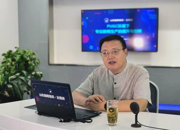2020年第三期山东融媒云培训举办