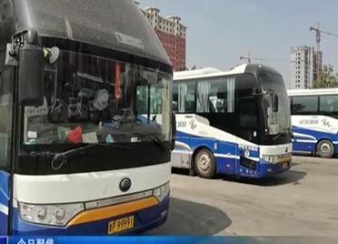 【今日聚焦】莘县:不交管理费 客车被停运