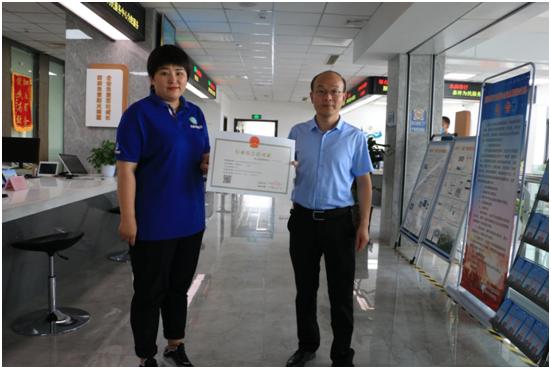 济宁市嘉祥县颁发首张行业综合许可证