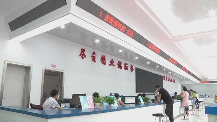 51秒|潍坊诸城:深化医保精准扶贫 减轻困难群众医疗负担