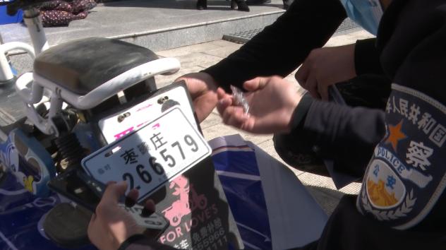 30秒|加快推进电动车登记挂牌,枣庄已累计发放号牌110余万面