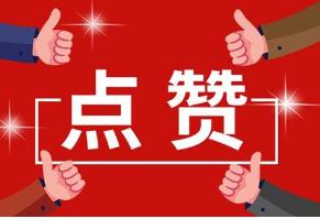 东营市抗击疫情优秀志愿者和组织名单公布