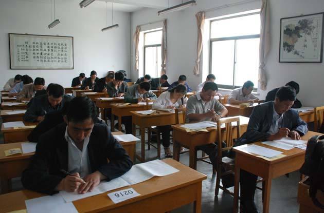 2020年济宁市属事业单位公开招聘(综合类)笔试7月26日举行