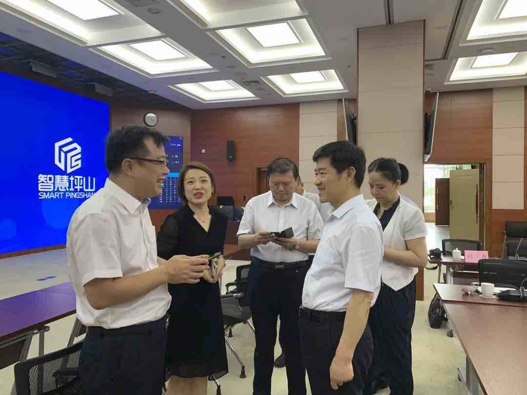 """对标深圳,解决问题!淄博高新区启动营商环境改革""""加速度"""""""