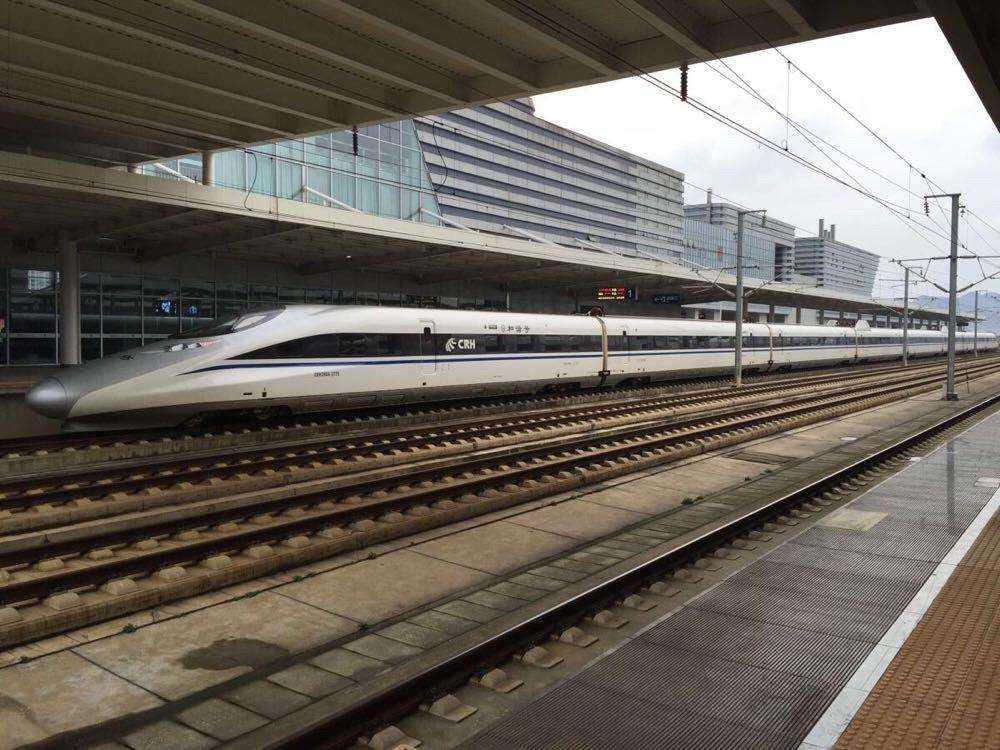 全长270千米!新建济南至枣庄铁路开始社会稳定风险公示