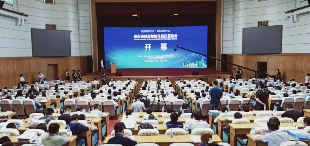 山东省首届智能化技改展洽会在济南开幕