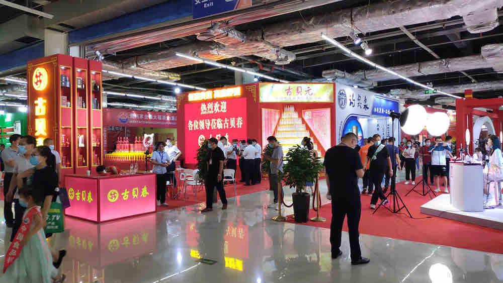 连续8年在淄博举办!2020年山东省糖酒商品交易会开幕