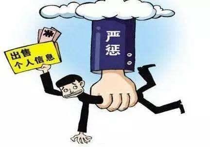 """罚款5万元!青岛市市场监督管理局向非法使用消费者个人信息行为""""开刀"""""""