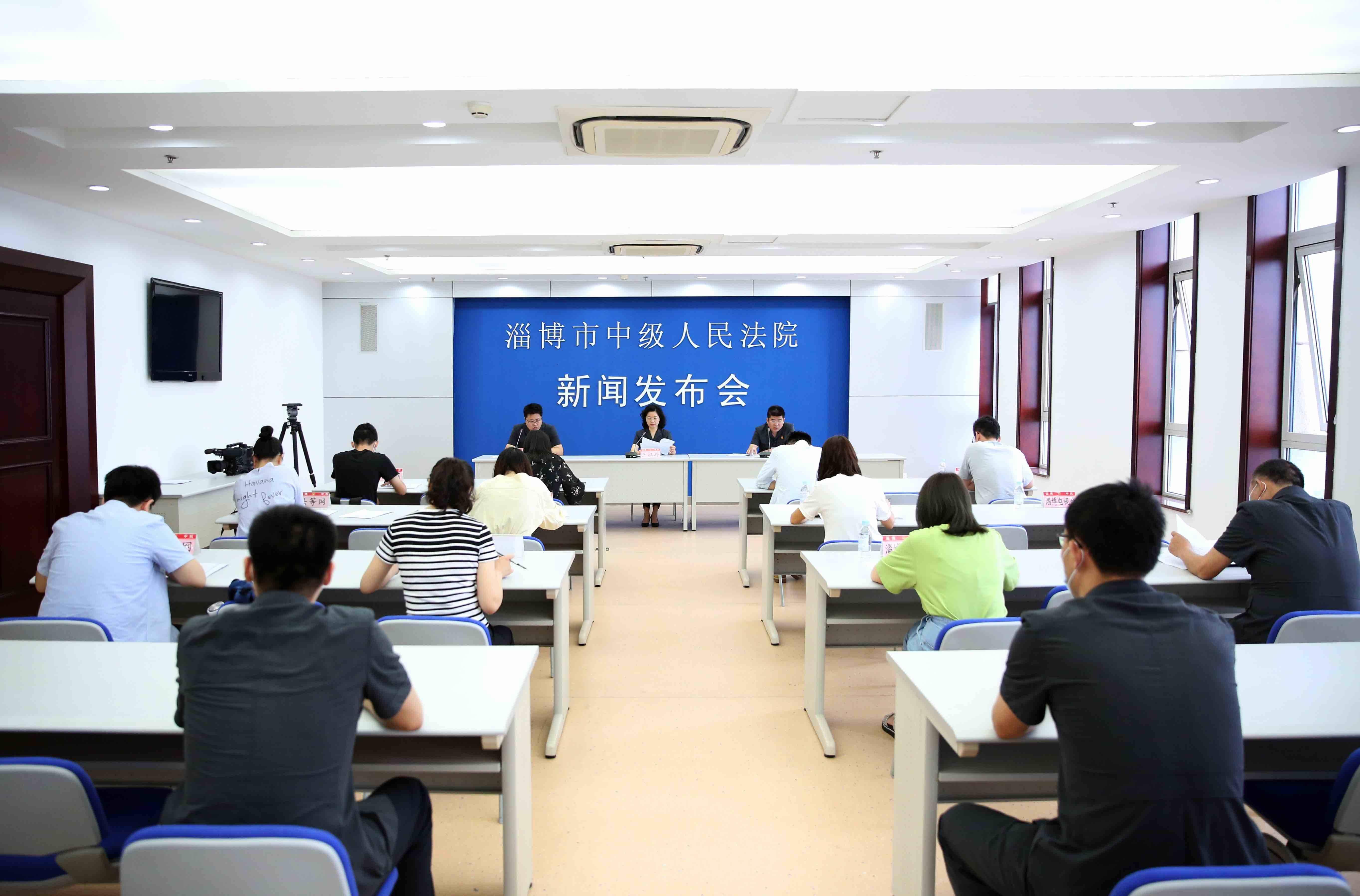 """案件数量""""五年连降""""  淄博市法院向毒品犯罪""""亮剑""""不手软"""