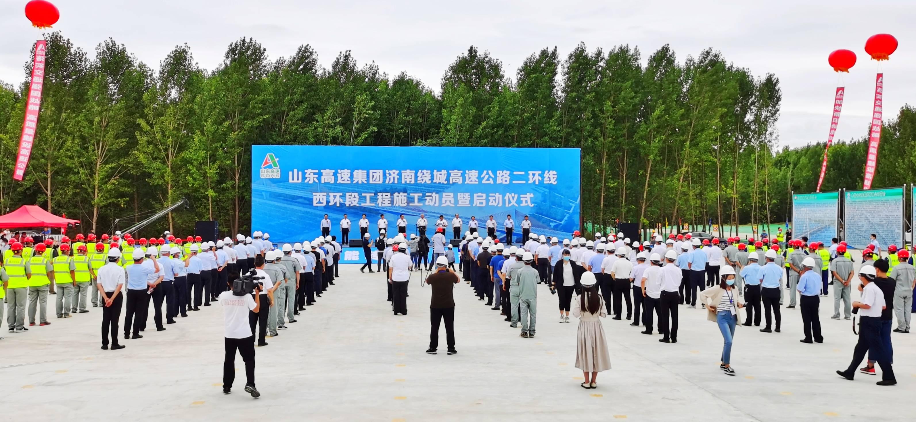 """济南""""大西环""""项目正式启动,规划建设一座长达4626米的黄河特大桥"""