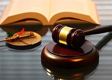 22万案款10天到位!威海高区法院司法助力营商环境优化