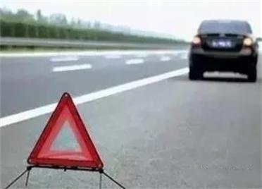 """端午出行哪里堵?威海发布2020年端午假期高速公路""""两公布一提示"""""""