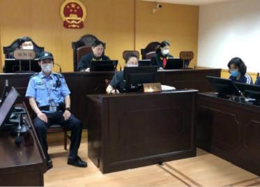 40秒丨严惩不贷!威海中院公开宣判两起5人贩卖运输毒品案