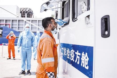 """助力口岸疫情防控 荣成采用""""可移动式""""口岸检疫方舱"""
